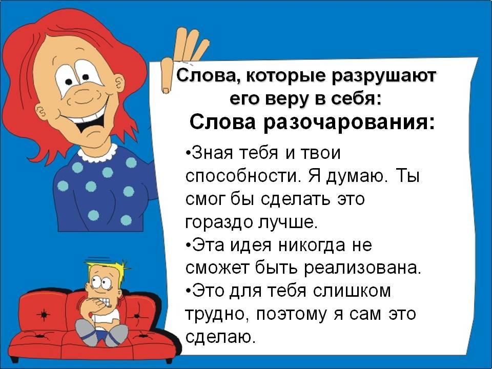 pamjatka-1