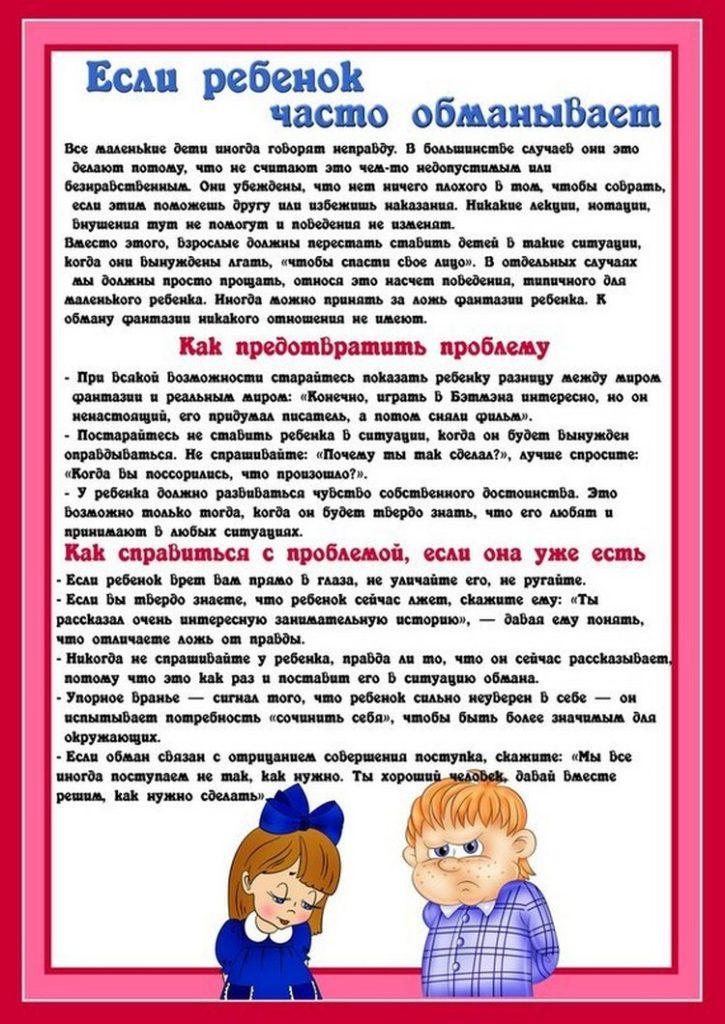 pamjatka-2